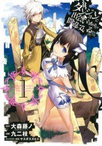 dungeon 210x300 Animes da Temporada de Primavera 2015