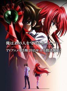 dxdborn 222x300 Animes da Temporada de Primavera 2015