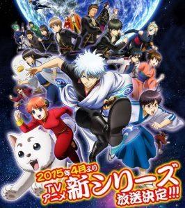 gintama 266x300 Animes da Temporada de Primavera 2015