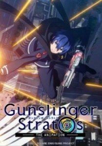 gunsliger 209x300 Animes da Temporada de Primavera 2015