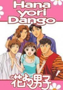 hana yori dango 1 208x300 Continuação do mangá Hana Yori Dango