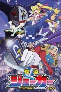 joker 200x300 Animes da Temporada de Primavera 2015