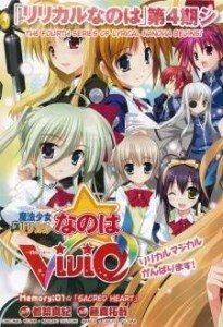 mahou 205x300 Animes da Temporada de Primavera 2015