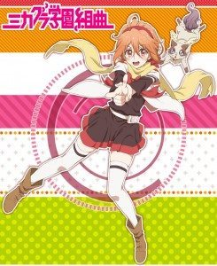mikagura 245x300 Animes da Temporada de Primavera 2015