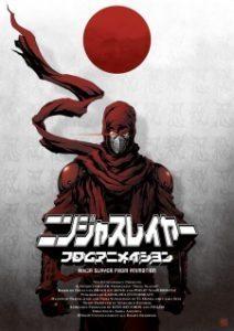 ninja 212x300 Animes da Temporada de Primavera 2015