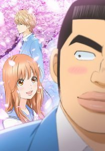ore2 209x300 Animes da Temporada de Primavera 2015