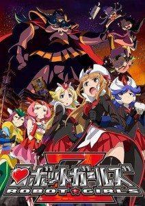 robotgirls 212x300 Animes da Temporada de Primavera 2015