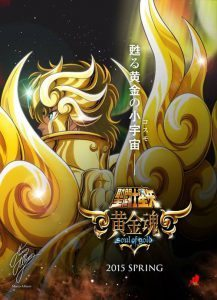 sssog 217x300 Animes da Temporada de Primavera 2015