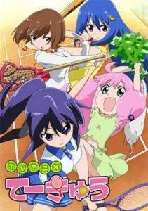 teekyuu tv 211x300 Animes da Temporada de Primavera 2015