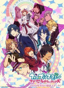 utano 218x300 Animes da Temporada de Primavera 2015