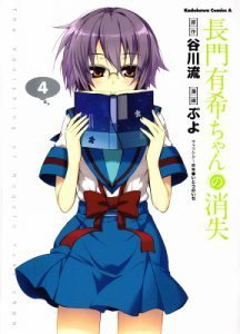 yukichan 216x300 Animes da Temporada de Primavera 2015