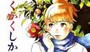 Kakukaku-Shikajika-manga-01