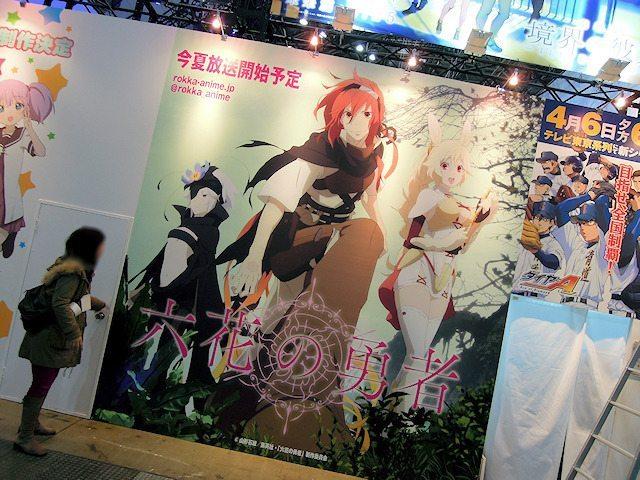 t640 672350 Revelada temporada de lançamento de Rokka no Yuusha
