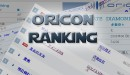 Oricon-Ranking3