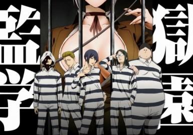 kangoku-gakuen-anime-destaque
