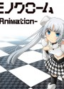 miss monochrome