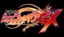 anime_20150612_symphogx