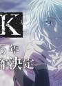 K-Return-of-Kings-620x350