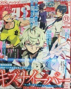 kiznaive 238x300 Estúdio Trigger anuncia novo anime original