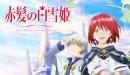 sp-akagami_no_shirayuki-hime