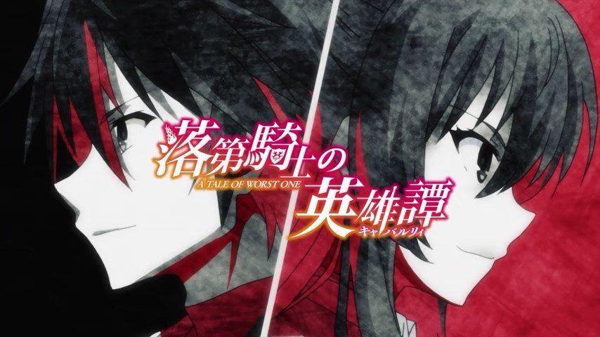 HorribleSubs-Rakudai-Kishi-no-Cavalry-01-480p.mkv_snapshot_23.30_2015.10.05_12.55.35