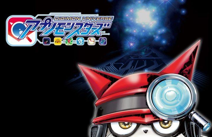 © Bandai Namco Entreteniment / Bandai / Toei Animation