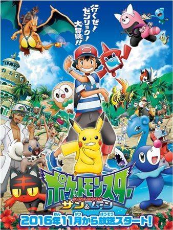 © Pokémon Company