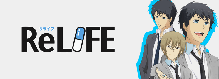 uc-re-life