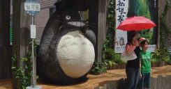 Museu Ghibli