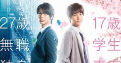 relife-live-action-thumb