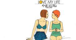 Love My Life