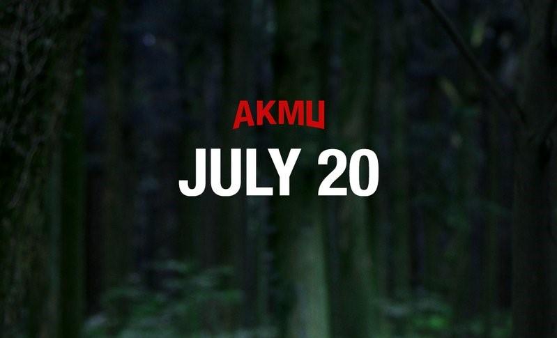 AKMU Teaser