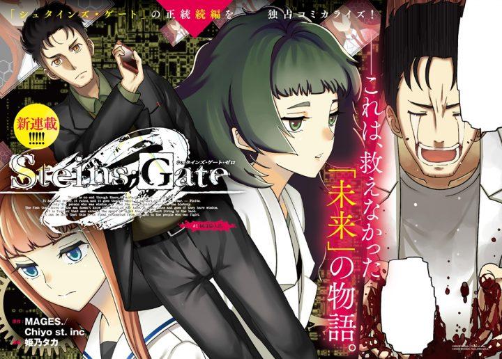 Steins; Gate 0 Manga termina em fevereiro