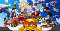 Dragon Ball Z: X Keeperz