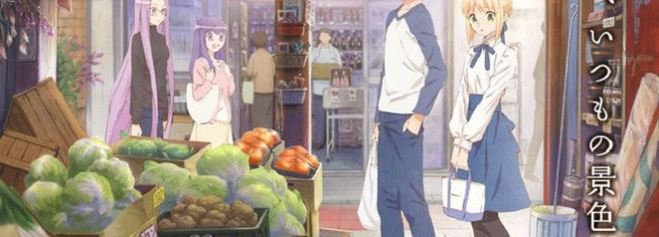 Emiya-sanchi no Kyou no Gohan