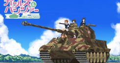 Girls And Panzers