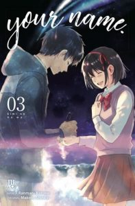 Your Name. Volume 03