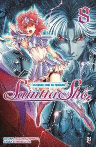 Saintia Shô Volume 08