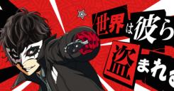 Yusuke Kitagawa / Persona 5 The Animation