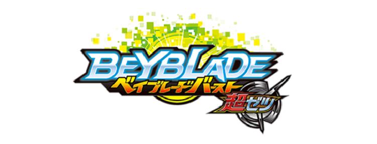 Beyblade ganhará um novo anime em abril