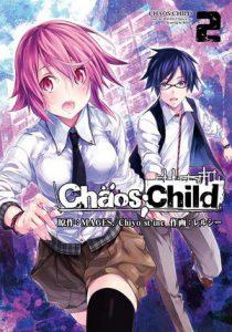 Imagem de Chaos;Child