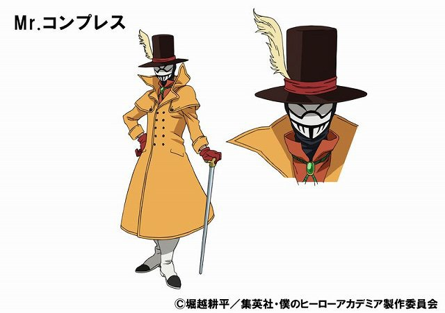 Mr. Compress / Boku no Hero Academia