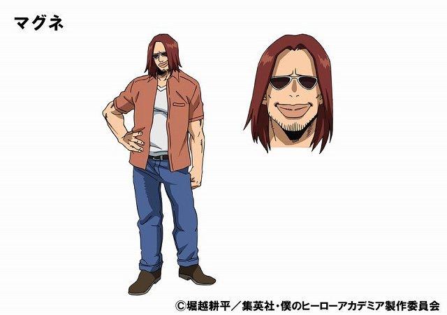 Magne / Boku no Hero Academia