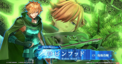 Fate / Extella Link