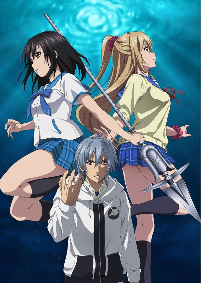 Strike the Blood 3