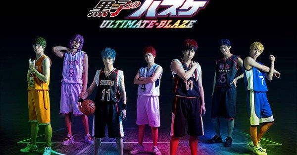 Koroko no Basket - Ultimate Blaze