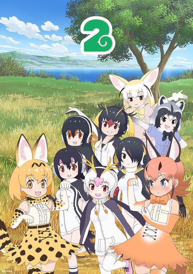 Kemono Friends 2