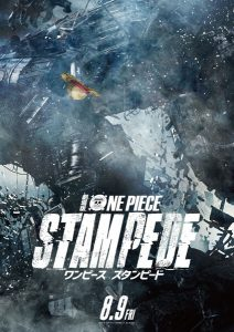 One Piece Movie 14 Stampede