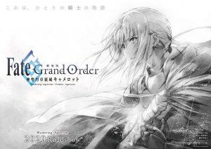 Fate/Grand Order Shinsei Entaku Ryouiki