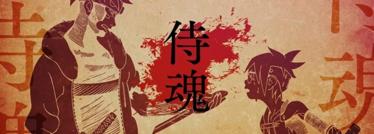 Samurai 8 Hachimaru
